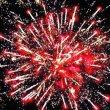 Фейерверк - салют Р7380 Самый лучший день! (0,8