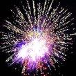 Фейерверк - салют Р7534 Великолепный век (1,