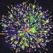 Фейерверк - салют Р7564 С новым годом! (1,25