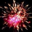Фейерверк - салют Р7822 Волшебный фейерверк (1,25