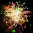 Фейерверк - салют Р8275 Новогодняя ярмарка (1,25