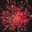 Фейерверк - салют Р8288 Нашествие (0,8