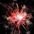 Фейерверк - салют РС704 Северное сияние (1