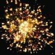 Фейерверк - салют Р8284 Ярче солнца (0,8
