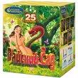 Фейерверк - салют  Р7748 Райский сад (1,25