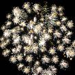 Фейерверк - салют РС8830 / РС883 Звезды Москвы (1,2