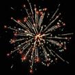 Римские свечи РС5350 Нежный жасмин  (1