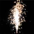 Фейерверк РС177 На всю катушку (фонтан+салют)