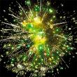 Фейерверк - салют РС9670 / РС954 Для крутой компании (2