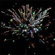 Фейерверк - салют РС6530 / РС622 Сугробы смеха (0,8