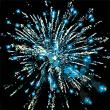 Фейерверк - салют РС7122 / РС722 Жемчужное сияние (1