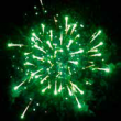 Фейерверк - салют  РС8230 / РС817 Улыбка радуги (1,2