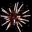 Фестивальные шары РС684 Двухдюймовочка (2