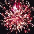 Фейерверк - салют Р7808 Суперхит (1,25