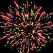 Фейерверк - салют Р7215  С днём рождения! (0,8
