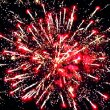 Фейерверк - салют  Р7218 День рождения (0,8