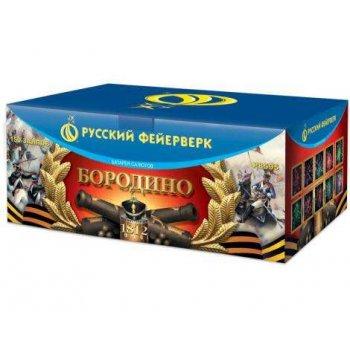Фейерверк - салют Р8595 Бородино (1,25