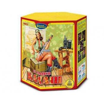Фейерверк - салют Р7592 Калаш (1,25