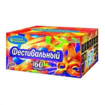 Фейерверк - салют Р8350 Фестивальный (0,8