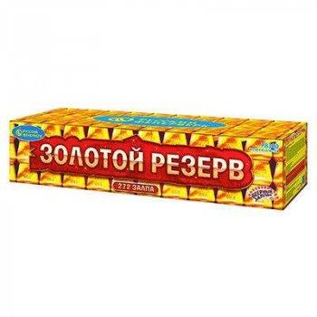 Фейерверк - салют Р8380 Золотой резерв (0,6