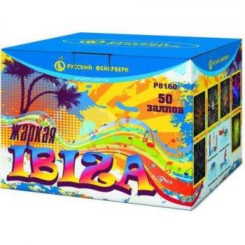 Фейерверк - салют Р8160 Жаркая IBIZA (0,8