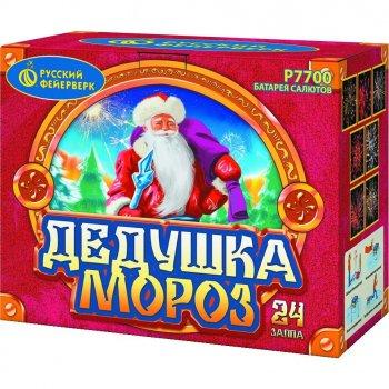 Фейерверк - салют Р7700 Дедушка Мороз (1,25