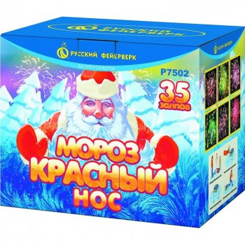 Фейерверк - салют Р7502 Мороз-Красный нос (1
