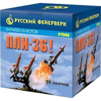Фейерверк - салют Р7040 Пли-36! (0,3