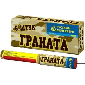 Петарды Р1090 Граната