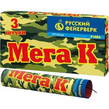 Петарды Р1084 Мега К