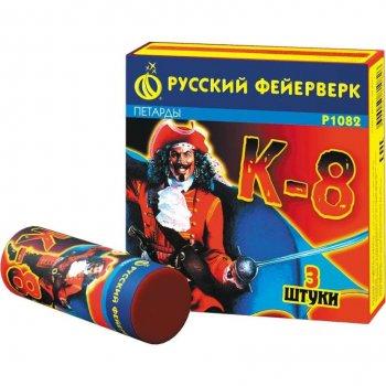 Петарды Р1082 К-8