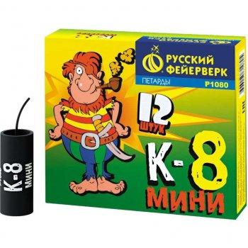 Петарды Р1080 К-8 мини