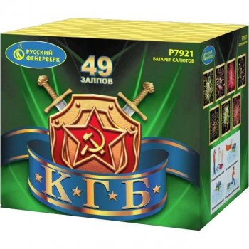 Фейерверк - салют Р7921 КГБ (1,25