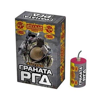 Петарды РС137 Граната РГД