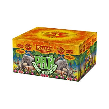 Фейерверк - салют РС8670 / РС877 Рай диких джунглей (1,2