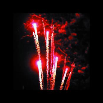 Фейерверк - салют  Р7326 Краски жизни (0,8