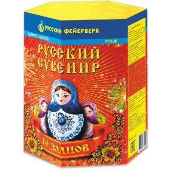 Фейерверк - салют Р7220 Русский сувенир (0,8