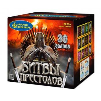 Фейерверк - салют  Р8730 Битвы престолов (1,8