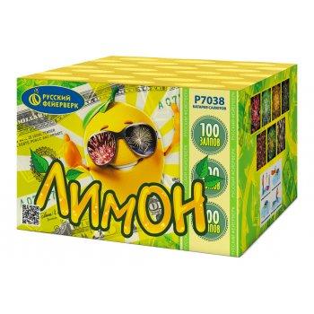 Фейерверк - салют Р7038 Лимон (0,7