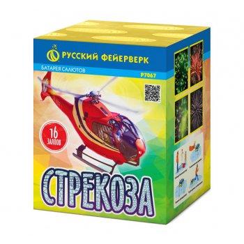 Фейерверк - салют Р7067 Стрекоза (0,8