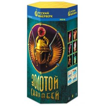 Фонтан Р4512 Золотой скарабей