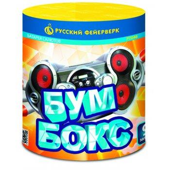 Фейерверк - салют  Р7046 Бумбокс (0,8